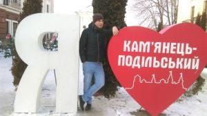 eray-önler-kamanets-podolski-ukraine